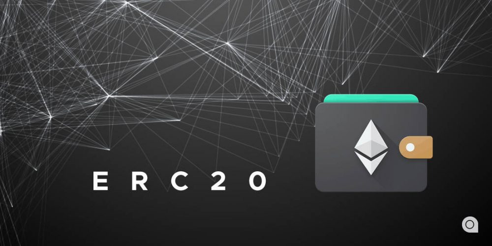 استاندارد ERC20 چیست؟