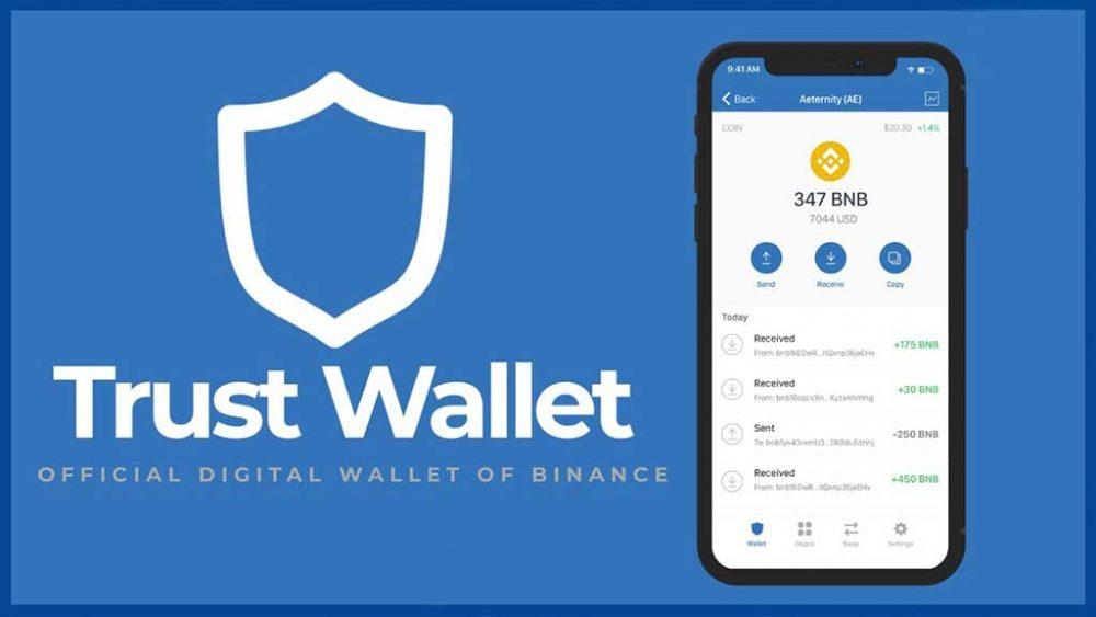 کیف پول تراست (Trust Wallet)